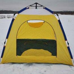 Настольные игры - Палатка зимняя 2789, 0