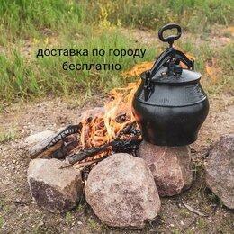 Казаны, тажины - Казан афганский 5л, 0