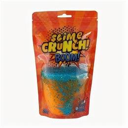 Парфюмерия - Слайм «Slime» Crunch- slime BOOM с ароматом апельсина, 0