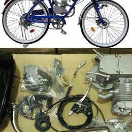 Прочие аксессуары и запчасти - Двигатель D-50сс для велосипеда, 0
