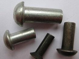 Заклепки - Заклепка стальная алюминиевая Ф 3 Ф36 ГОСТ 10299…, 0