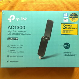 Оборудование Wi-Fi и Bluetooth - Wi-Fi адаптер TP-LINK Archer T4U, черный, 0