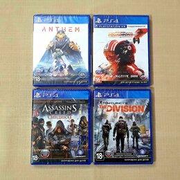 Игры для приставок и ПК - Новые игры (в плёнке) для PS4, 0
