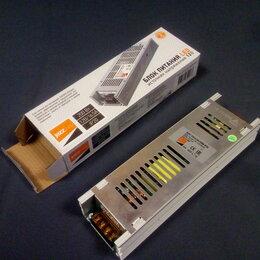 Блоки питания - Блоки питания 12 вольт, 0