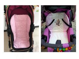 Аксессуары для колясок и автокресел - Новый хлопковый матрас в коляску, стул (розовый), 0