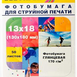 Бумага и пленка - Фотобумага Hi-Image Paper глянцевая односторонняя, 13x18 см, 170 г/м2, 50 л., 0