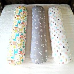 Постельное белье - Подушка обнимашка. Подушка для беременных, 0