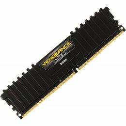 Модули памяти - Оперативная память ddr4 16gb, 0