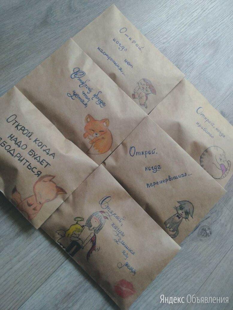 Подарочные конверты по цене 100₽ - Подарочные наборы, фото 0