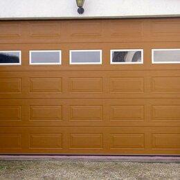 Заборы, ворота и элементы - Секционные ворота для дома, гаража Дорхан, 0
