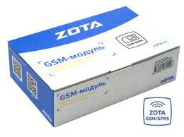 GPS-трекеры - GSM/GPRS Smart SE/Solid/MK-S, 0