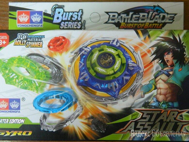 Волчок BeyBlade Бейблэйд серия Burst по цене 399₽ - Мягкие игрушки, фото 0