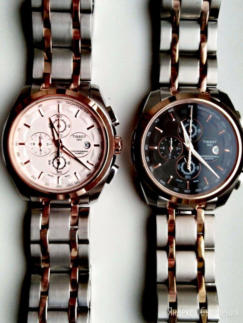 Часы Tissot 1853 (Швейцария) по цене 13700₽ - Наручные часы, фото 0