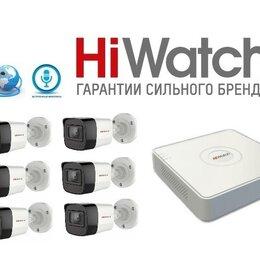 Камеры видеонаблюдения - Комплект HiWatch на 6камер с микрофоном 2мр, 0