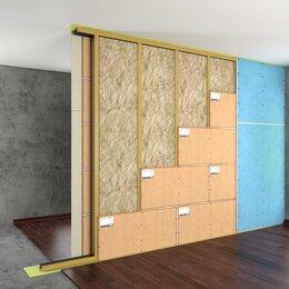 Изоляционные материалы - Шумоизоляция/Звукоизоляция квартир и офисов, 0