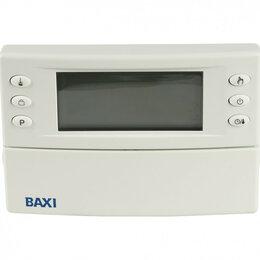 Оборудование и запчасти для котлов - Термостат Baxi, 0