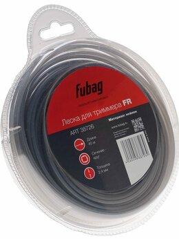 Леска и ножи - Триммерная леска FUBAG FR сечение круглое_L 40 м…, 0