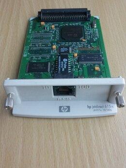 Принтеры и МФУ - Принт-сервер HP JetDirect 615n / 620n, 0