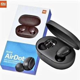 Наушники и Bluetooth-гарнитуры - Беспроводные наушники Xiaomi AirDots, 0