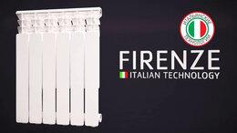 Радиаторы - Радиатор отопления биметаллический Firenze 500/80, 0