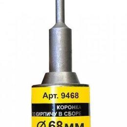 Для перфораторов - Коронка для кирпича ТС 68х50 SDS+ в сборе, 0