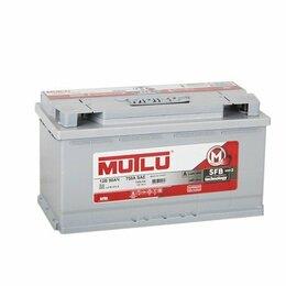 Аккумуляторы  - Аккумулятор автомобильный Mutlu SFB M2 6СТ-90.0…, 0