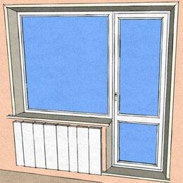 Окна - Пластиковые окна с дверью 2000 X 2000, 0