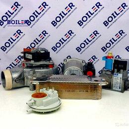 Оборудование для котлов - Запчасти для газового котла Протерм, 0
