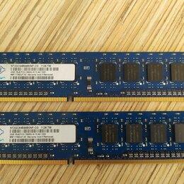 Модули памяти - Оперативная память Nanya NT2GC64B88B0NF-CG 1128.TW, 0