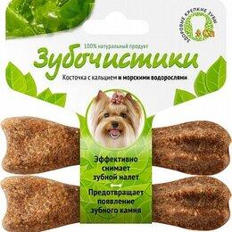 Корма  - Деревенские лакомства Зубочистики для собак мелких, 0