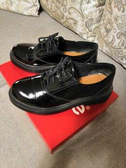 Туфли - Продам обувь , 0