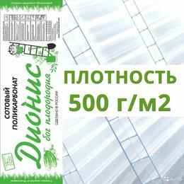 Поликарбонат - Сотовый поликарбонат 4мм Дионис, 0