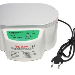 Прочая техника - Ультразвуковая ванна YaXun YX-3530, 0