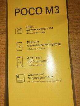 Мобильные телефоны - Смартфон Xiaomi Poco M3+ Наушники JBL, 0
