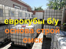 Баки - Еврокубы Б/У под воду, технические жидкости,…, 0