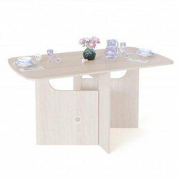 Столы и столики - Стол-книжка СП-18, 0