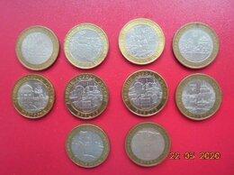 Монеты - Монеты юбилейные ДГР, 0