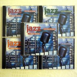 Музыкальные CD и аудиокассеты - Музыкальные CD - Jazz Station (5cd), 0