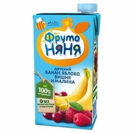 Продукты - Сок детский Фруто няня смесь фруктов 500 г, 0