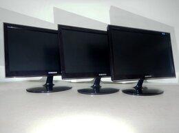 Мониторы - 20/16:9/Samsung_P2050/black (TFT TN, 1600x900, W17, 0