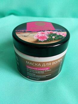 Маски и сыворотки - Маска для волос Царский Элексир Natura Kamchatka…, 0