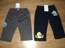 Брюки - Новые брюки Глория джинс 2 пары, 0