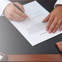 Финансы, бухгалтерия и юриспруденция - Перевод документов и заверение в Махачкале , 0