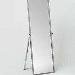 Мебель - Зеркало раскладное L=437 мм, H=1490 мм, цвет алюминий (Торговое оборудование), 0