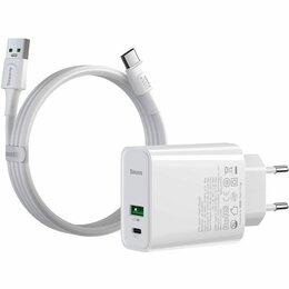 Зарядные устройства и адаптеры - зарядное устройство  PD 3.0+QC 4+ USB+USB Type-C…, 0