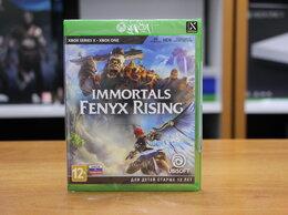 Игры для приставок и ПК - Immortals Fenyx Rising - Xbox One Новый диск, 0