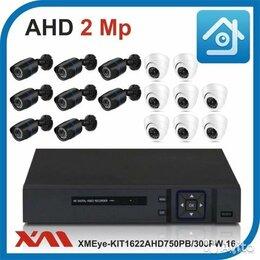 Камеры видеонаблюдения - Комплект видеонаблюдения на 16 камер 1080р, 0