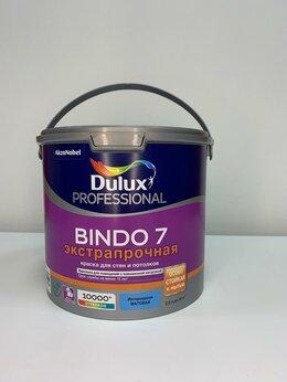 Краски - Краска DuIux professional, 0