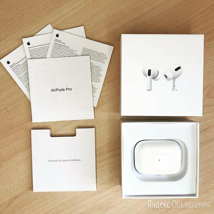 AirPods Pro + чехол в подарок + бесплатная доставка по цене 2100₽ - Наушники и Bluetooth-гарнитуры, фото 0