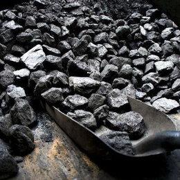 Камины и печи - Уголь для печей и котлов, 0